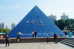 shenzhen okno świat zdjęcie royalty free