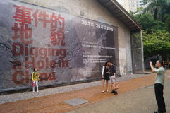 Shenzhen overseas Chinese town cultural and Creative Park Stock Photos