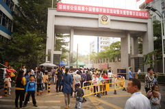 Shenzhen police open day activities Stock Image