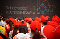 Shenzhen police open day activities Stock Images