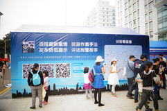 Shenzhen police open day activities Royalty Free Stock Photo