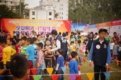 Shenzhen police open day activities of the landscape Royalty Free Stock Photography