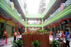 Shenzhen, porcelaine : rue commerciale de popo Images libres de droits