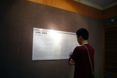 Shenzhen, porcelana: exposição da caligrafia e da fotografia Fotografia de Stock