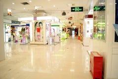 Shenzhen porcelana: haiya wydziałowy sklep Zdjęcia Royalty Free
