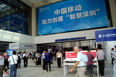 Shenzhen, porcelana: konwencja i powystawowy centrum zdjęcie royalty free
