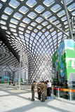 Shenzhen porcelana: podpalany Shenzhen centrum sportowe Zdjęcie Stock