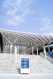 Shenzhen porcelana: podpalany Shenzhen centrum sportowe Obrazy Royalty Free