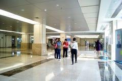 Shenzhen porcelana: sala szpitalny krajobraz Obraz Royalty Free