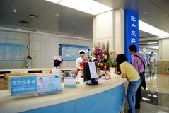 Shenzhen porcelana: sala szpitalny krajobraz Zdjęcia Stock