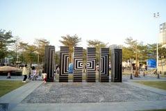 Shenzhen, porcellana: paesaggio della scultura della plaza del centro cittadino Fotografia Stock