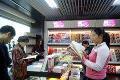 Shenzhen porslin: bokhandlar för terminal t3 Royaltyfria Foton