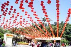 Shenzhen porslin: den östliga laken parkerar Arkivfoto