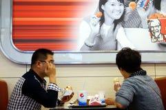 Shenzhen porslin: kfcrestaurang Fotografering för Bildbyråer