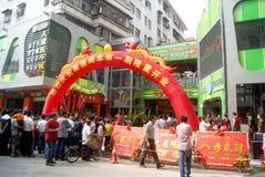 Shenzhen porslin: kommersiell gata för popo som öppnas officiellt Royaltyfri Bild