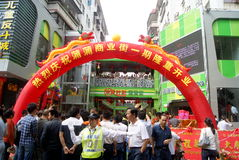 Shenzhen porslin: kommersiell gata för popo som öppnas officiellt Royaltyfri Foto