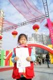 Shenzhen porslin: sälja tidningsflickan Fotografering för Bildbyråer