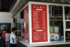 Shenzhen porslin: turist- restaurang Arkivbilder