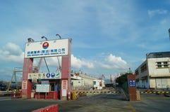 Shenzhen port investment company Stock Photo