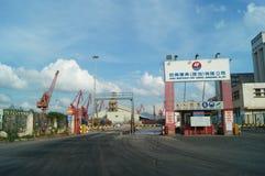 Shenzhen port investment company Stock Photography
