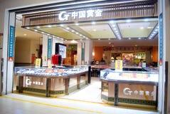 Shenzhen, Porzellan: Goldshop Lizenzfreies Stockbild