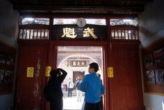 """Shenzhen, Porzellan: Hakka """"neue Häuser des Kransees"""" Stockfoto"""