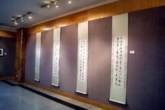 Shenzhen, Porzellan: Kalligraphie- und Fotografieausstellung Stockbild