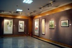 Shenzhen, Porzellan: Kalligraphie- und Fotografieausstellung Stockfotografie