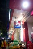 Shenzhen, Porzellan: kfc Restaurant Stockbilder