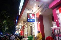 Shenzhen, Porzellan: kfc Restaurant Lizenzfreie Stockfotografie