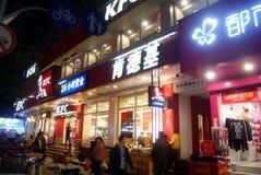 Shenzhen, Porzellan: kfc Restaurant Lizenzfreie Stockbilder