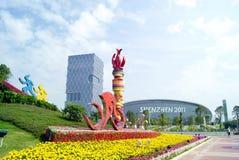 Shenzhen-Porzellan: Welthochschulspiel-Fackelbaumuster Stockfotos