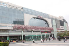 Shenzhen Railway Station,china,Asia Royalty Free Stock Image