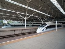 Shenzhen Railway Station for high-speed trains stock image