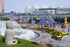 Shenzhen's famous attractions: window of the world Royalty Free Stock Photography