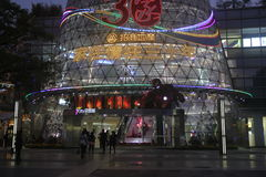 Shenzhen shekou garden city shopping center Night view Royalty Free Stock Photo