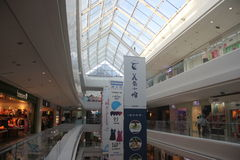 Shenzhen shekou ogrodowego miasta nanshan centrum handlowe Fotografia Stock