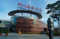 Shenzhen Shekou passenger terminal landscape Stock Photo
