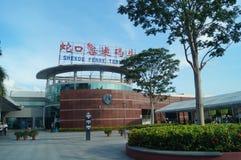 Shenzhen Shekou passenger terminal landscape Stock Image