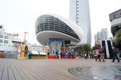 Shenzhen Shekou Sea World Tourism Scenic Area Royalty Free Stock Photo