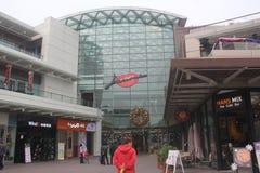 SHENZHEN SHEKOU SeaWorld Commercial shopping center Royalty Free Stock Image