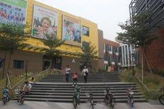 Shenzhen Shekou Youth Activity Center Stock Images