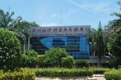 Shenzhen Special Economic Zone Nantou checkpoint Stock Photo