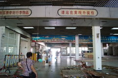 Shenzhen Special Economic Zone Nantou checkpoints are being dismantled Royalty Free Stock Images