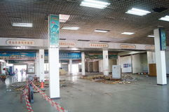 Shenzhen Special Economic Zone Nantou checkpoints are being dismantled Royalty Free Stock Photography