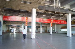 Shenzhen Special Economic Zone Nantou checkpoints are being dismantled Royalty Free Stock Photo