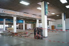 Shenzhen Special Economic Zone Nantou checkpoints are being dismantled Stock Image