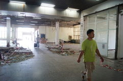 Shenzhen Special Economic Zone Nantou checkpoints are being dismantled Royalty Free Stock Photos