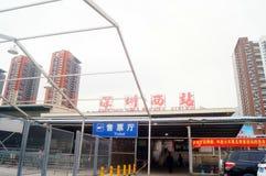 ShenZhen staci kolejowej zachodu krajobraz Zdjęcie Royalty Free