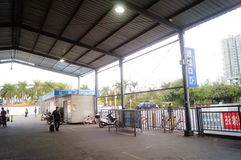 ShenZhen staci kolejowej zachodu krajobraz Obrazy Stock